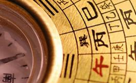 feng shui and numbers